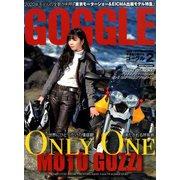 GOGGLE (ゴーグル) 2020年 02月号 [雑誌]