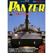 PANZER (パンツアー) 2020年 02月号 [雑誌]