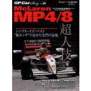 GP CAR STORY Vol. 30 McLaren MP4/8 [ムックその他]