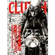 CLUTCH Magazine (クラッチ・マガジン) 2020年 02月号 [雑誌]