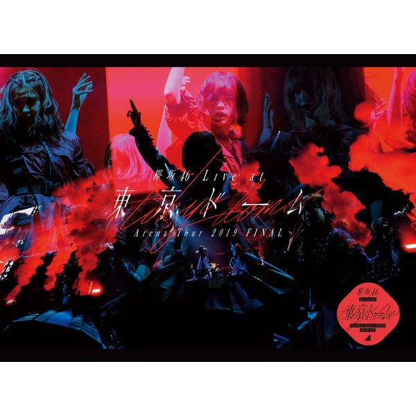 欅坂46/欅坂46 LIVE at 東京ドーム ~ARENA TOUR 2019 FINAL~ [DVD]