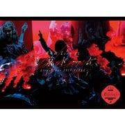 欅坂46 LIVE at 東京ドーム ~ARENA TOUR 2019 FINAL~