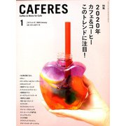 CAFERES 2020年 01月号 [雑誌]