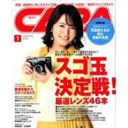 CAPA (キャパ) 2020年 01月号 [雑誌]