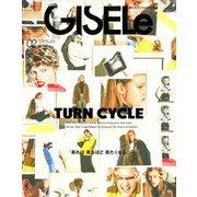 GISELe (ジゼル) 2020年 02月号 [雑誌]