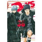 DAYS(36)(講談社コミックス) [コミック]