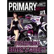 Primary (プライマリー) 2020年 02月号 [雑誌]