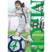 Mr.CB(4) (ヤングチャンピオン・コミックス) [コミック]
