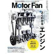 MOTOR FAN illustrated - モーターファンイラストレーテッド - Vol.159 [ムックその他]