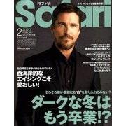 Safari(サファリ) 2020年 02月号 [雑誌]