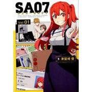 SA07 1(まんがタイムKRコミックス) [コミック]