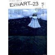 ExtrART file.23-FEATURE:秘めた、この思い [全集叢書]
