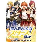 あんさんぶるスターズ! Ready For Star 1巻 缶バッジ付(少年サンデーコミックス) [コミック]