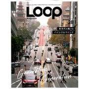 LOOP Magazine - ループ マガジン - Vol.28 (サンエイムック) [ムック・その他]