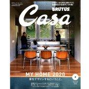 Casa BRUTUS (カーサ ブルータス) 2020年 02月号 [雑誌]