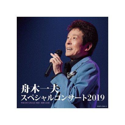 舟木一夫/舟木一夫 スペシャルコンサート2019