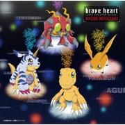 brave heart -LAST EVOLUTION Version-