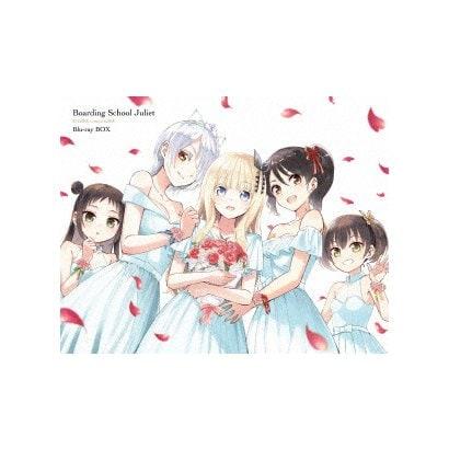 寄宿学校のジュリエット Blu-ray BOX [Blu-ray Disc]