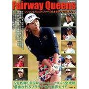 フレッシュプロゴルファーズ日本女子プロ応援ブック Fairway Queen (M.B.MOOK) [ムックその他]