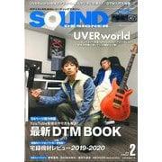 SOUND DESIGNER (サウンドデザイナー) 2020年 02月号 [雑誌]