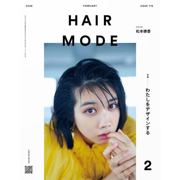 HAIR MODE (ヘアモード) 2020年 02月号 [雑誌]