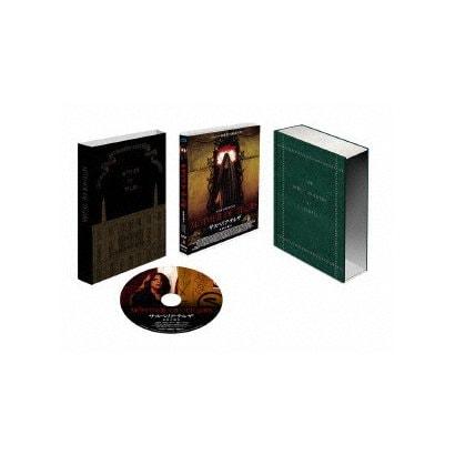 サスペリア・テルザ/最後の魔女 <HDリマスター・パーフェクト・コレクション> [Blu-ray Disc]