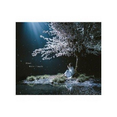 Aimer/春はゆく/marie