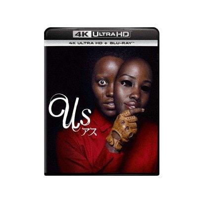 アス [UltraHD Blu-ray]