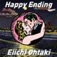 大滝詠一/Happy Ending