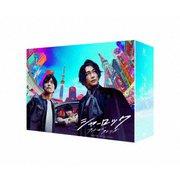 シャーロック DVD-BOX