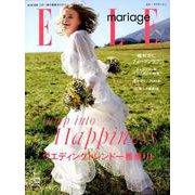 ELLE mariage (エル・マリアージュ) No.36 [ムック・その他]