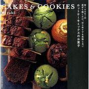 Mizukiの 混ぜて焼くだけ。はじめてでも失敗しない ホットケーキミックスのお菓子 CAKES & COOKIES(レタスクラブムック) [ムックその他]