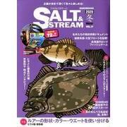 SALT&STREAM VOL.17 [ムック・その他]