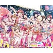 """ラブライブ!虹ヶ咲学園スクールアイドル同好会 First Live """"with You"""" Blu-ray Memorial BOX"""