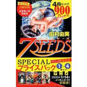 『7SEEDS』1~4巻 アニメ放送記念 SPECIALプライスパック(フラワーコミックス) [コミック]