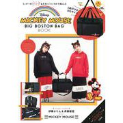 Disney MICKEY MOUSE BIG BOSTON BAG BOOK [ムックその他]
