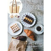 PAUL 130th Anniversary SPECIAL BOOK [ムックその他]