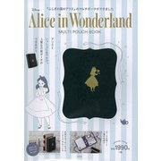 Disney Alice in Wonderland multi pouch book [ムックその他]