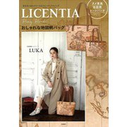 LICENTIA Bag Book [ムックその他]