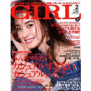 and GIRL (アンド・ガール) 2020年 02月号 [雑誌]