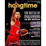 hangtime(ハングタイム) vol.14 [ムックその他]