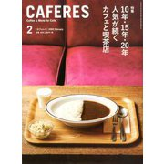 CAFERES 2020年 02月号 [雑誌]