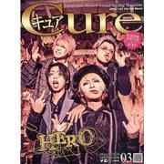 Cure (キュア) 2020年 03月号 [雑誌]