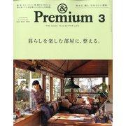 &Premium(アンドプレミアム) 2020年 03月号 [雑誌]