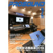 PRO SOUND (プロサウンド) 2020年 02月号 [雑誌]