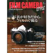 FILM CAMERA STYLE Vol.6 [ムックその他]