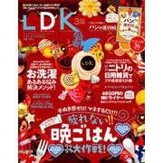 LDK 2020年 03月号 [雑誌]