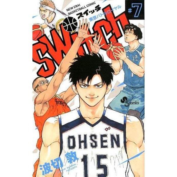 switch<7>(少年サンデーコミックス) [コミック]