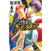 ハリガネサービスACE 6 (少年チャンピオン・コミックス) [コミック]