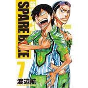 弱虫ペダル SPARE BIKE 7 (少年チャンピオン・コミックス) [コミック]